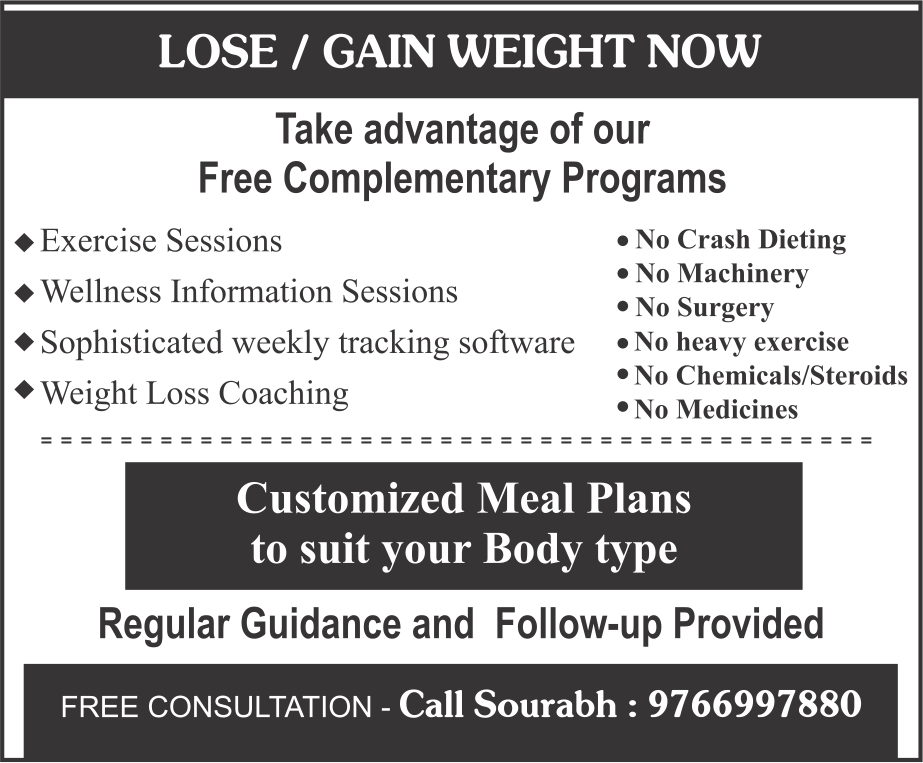 Lose gain weight now banner