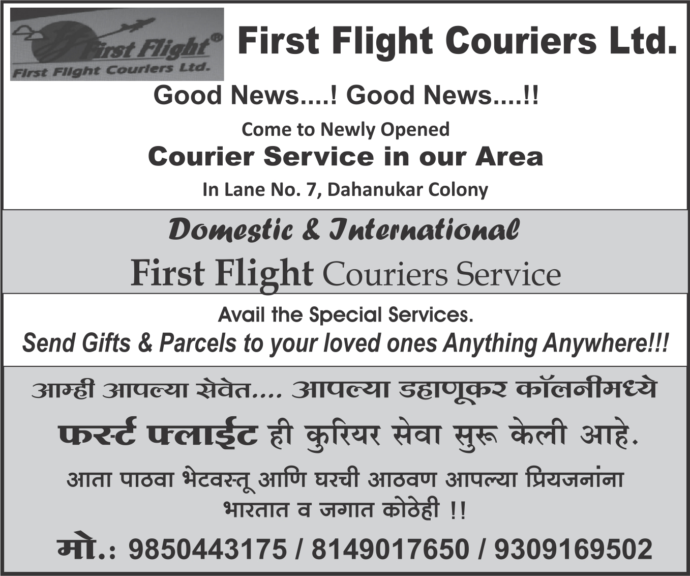 First flight couriers ltd. banner