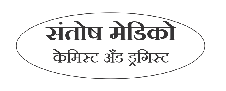 Santosh medical logo